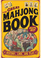 Great Mahjong Book: History, Lore, and Play; NOOK Book; Author ...