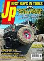 JP Magazine Magazine 1 Year Subscription (12 Issues)