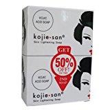 Kojie San Lightening Soap - Pack of 2