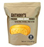 Cheddar Cheese Powder (1.5lb) by Anthony's, Batch Tested and Verified Gluten-Free, No Artificial Colors