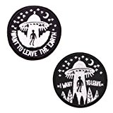U-Sky Sewing or Iron on Appliques - I WANT TO LEAVE PATCHES